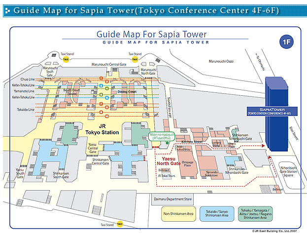 Guide Map for Sapia TowerTokyo Conference Center 4F6F